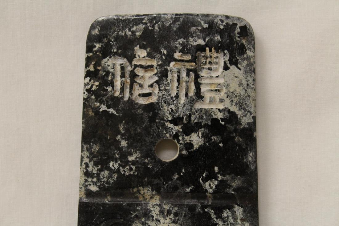 Chinese jade carving - 8