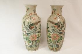 Pair Chinese 19th/20th c. famille rose vases