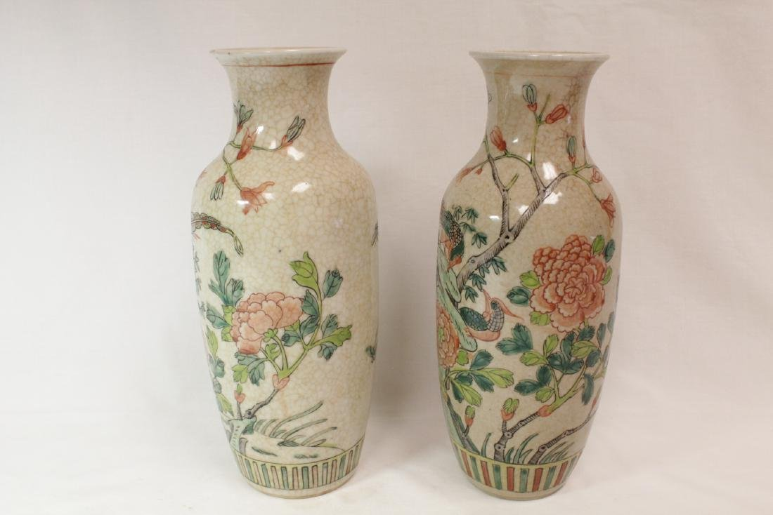 Pair Chinese 19th/20th c. famille rose vases - 2