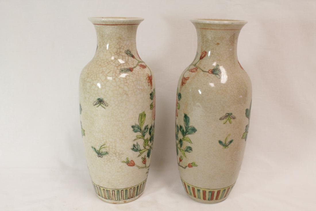 Pair Chinese 19th/20th c. famille rose vases - 3