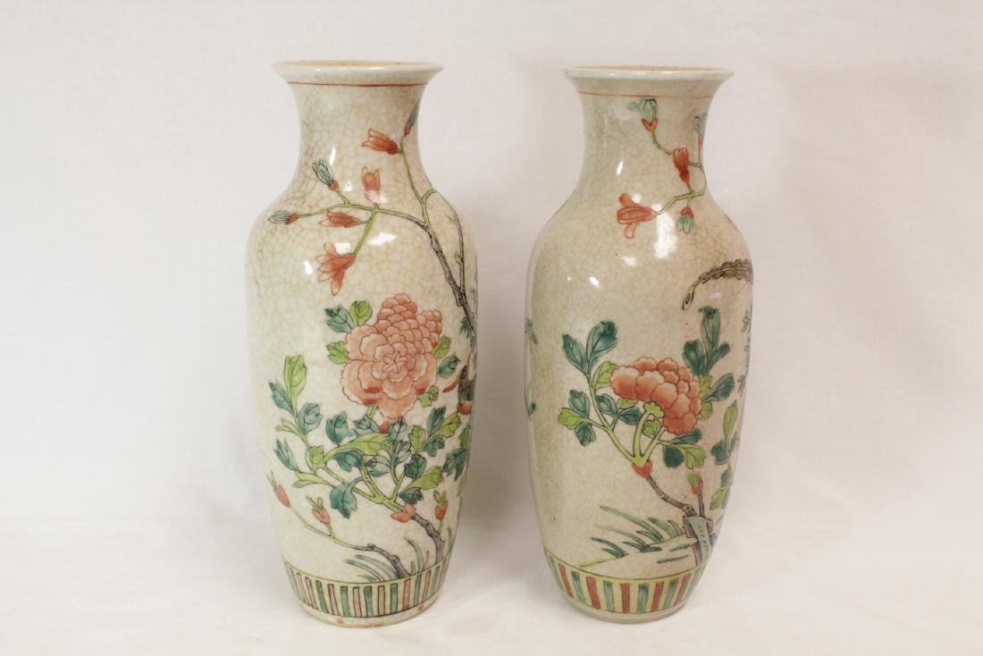 Pair Chinese 19th/20th c. famille rose vases - 4