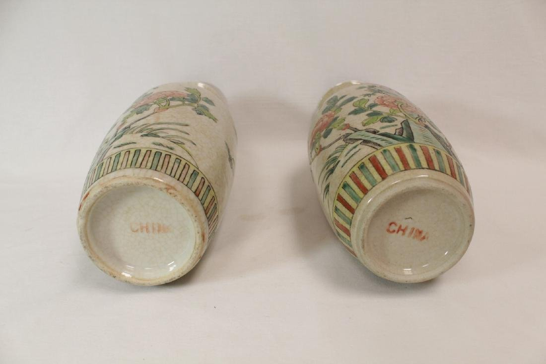 Pair Chinese 19th/20th c. famille rose vases - 6