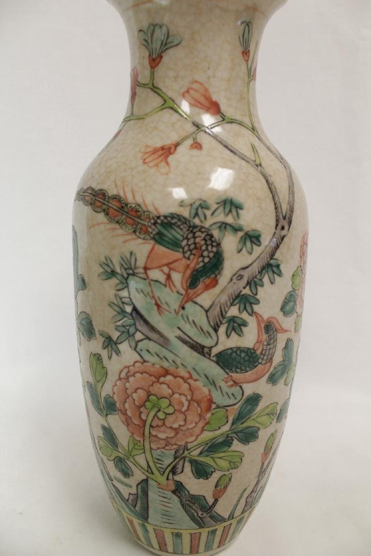 Pair Chinese 19th/20th c. famille rose vases - 7