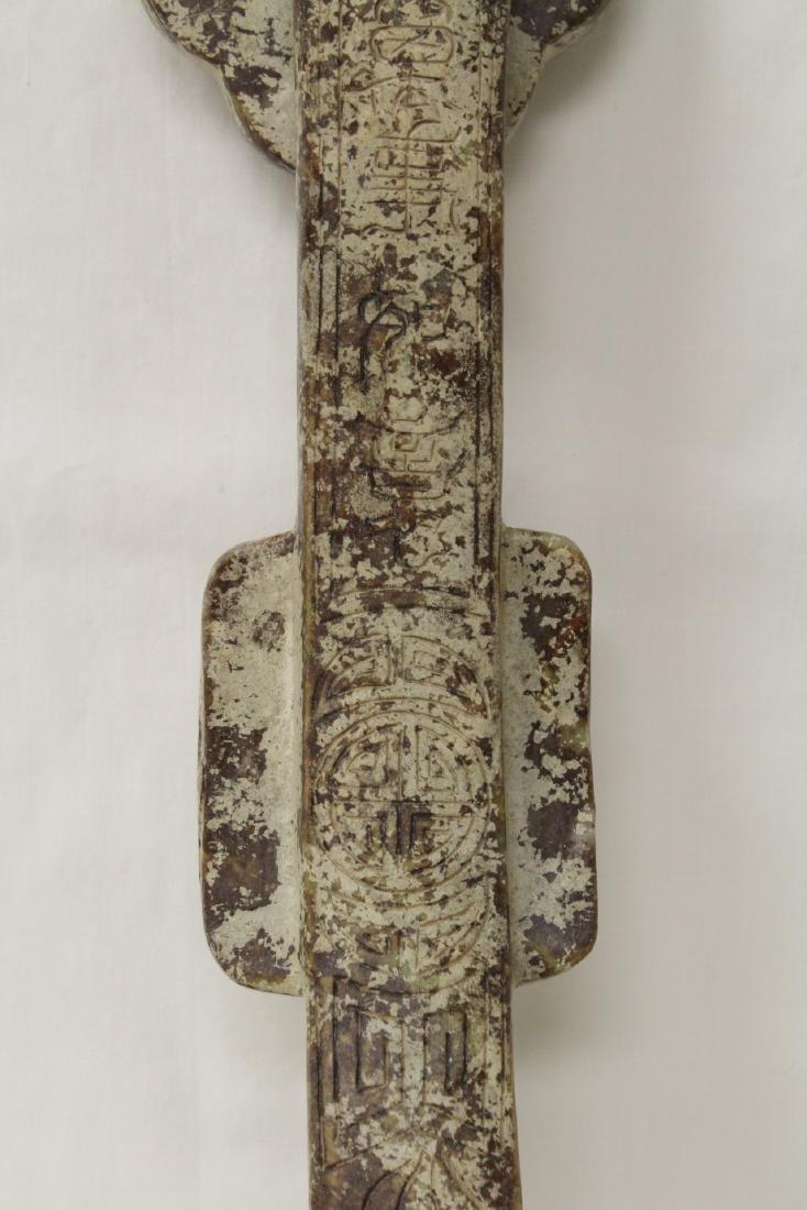 Large jade carved ruyi - 4