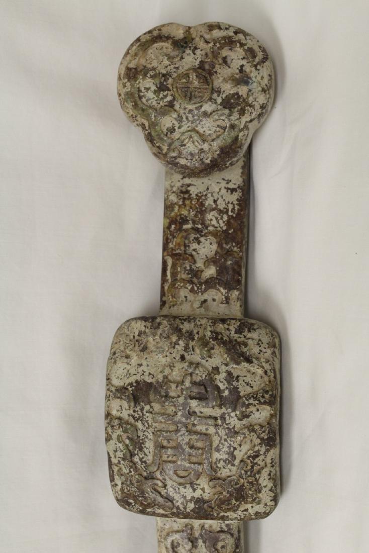 Large jade carved ruyi - 5