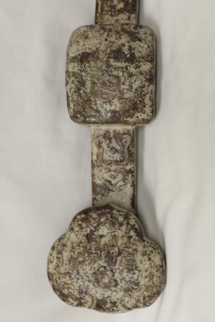 Large jade carved ruyi - 6