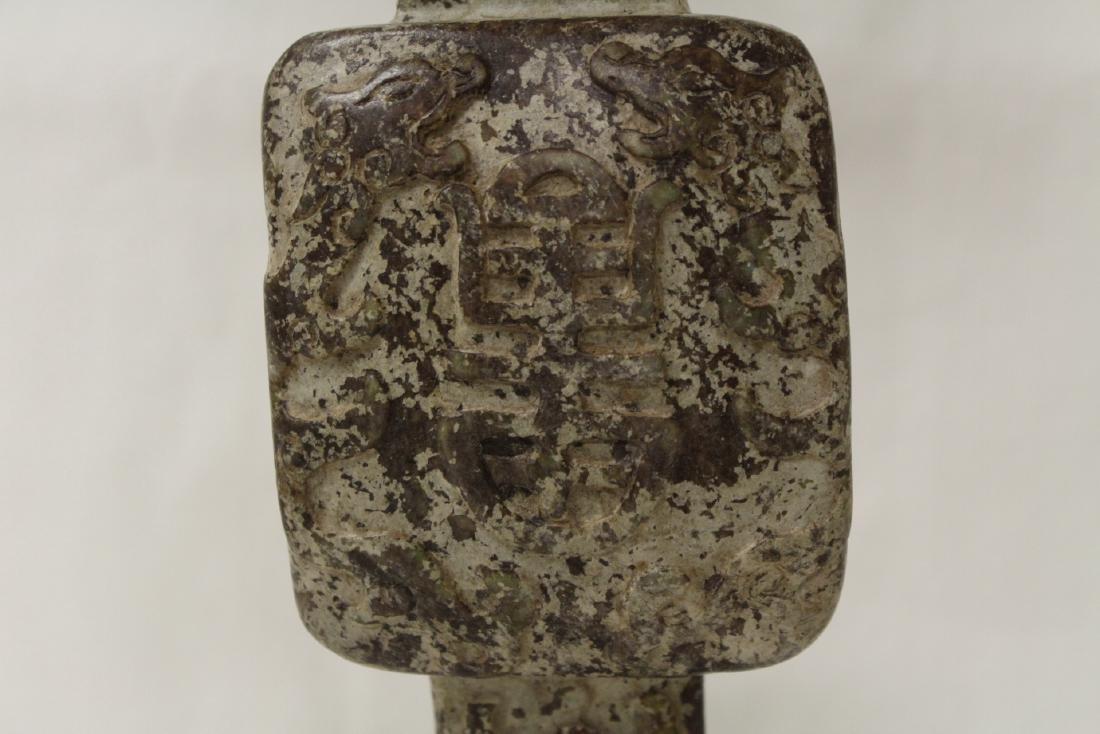 Large jade carved ruyi - 8