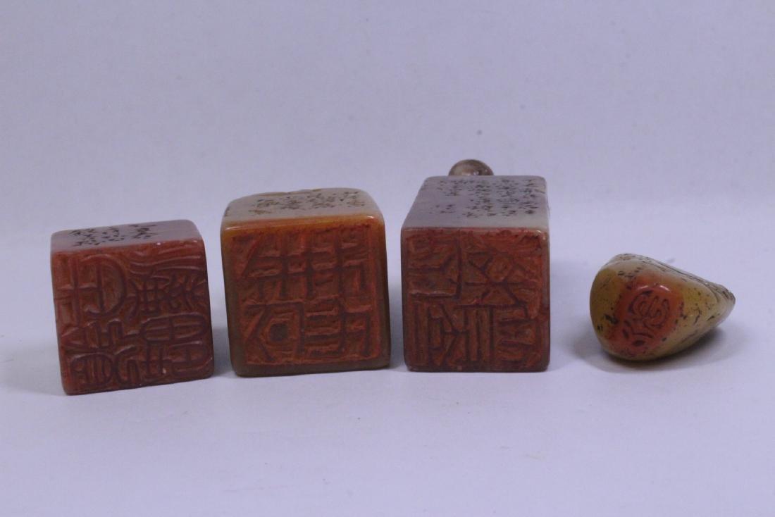 4 Chinese antique shoushan stone seals - 10