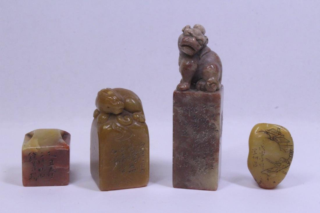4 Chinese antique shoushan stone seals