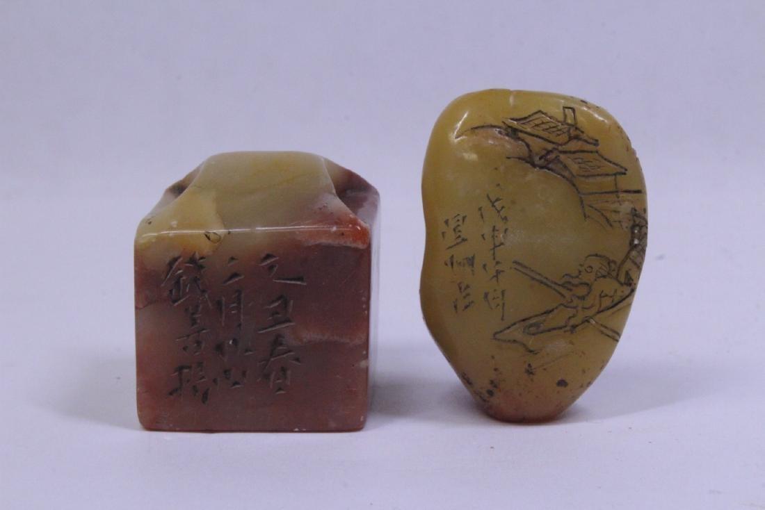 4 Chinese antique shoushan stone seals - 2