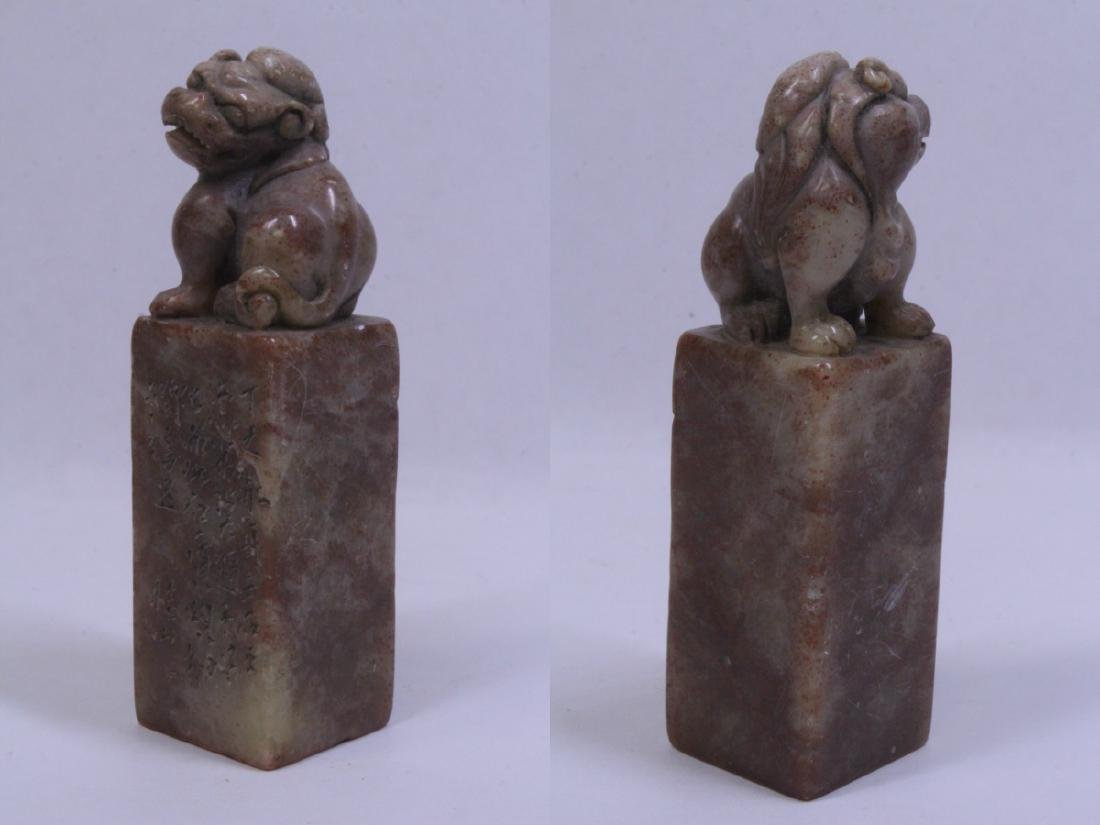 4 Chinese antique shoushan stone seals - 5