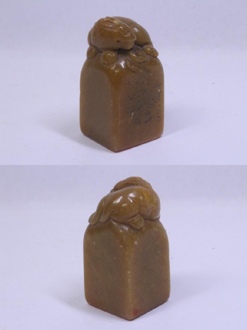 4 Chinese antique shoushan stone seals - 8