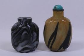 2 Chinese vintage Peking glass snuff bottle