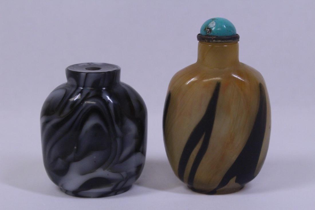 2 Chinese vintage Peking glass snuff bottle