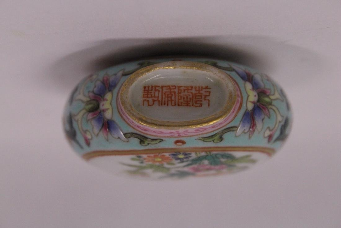 Chinese famille rose porcelain snuff bottle - 8