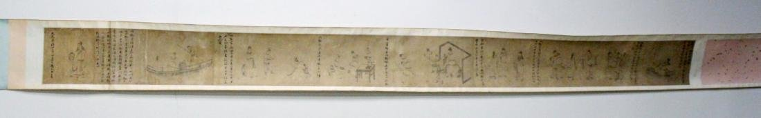 Chinese hand scroll