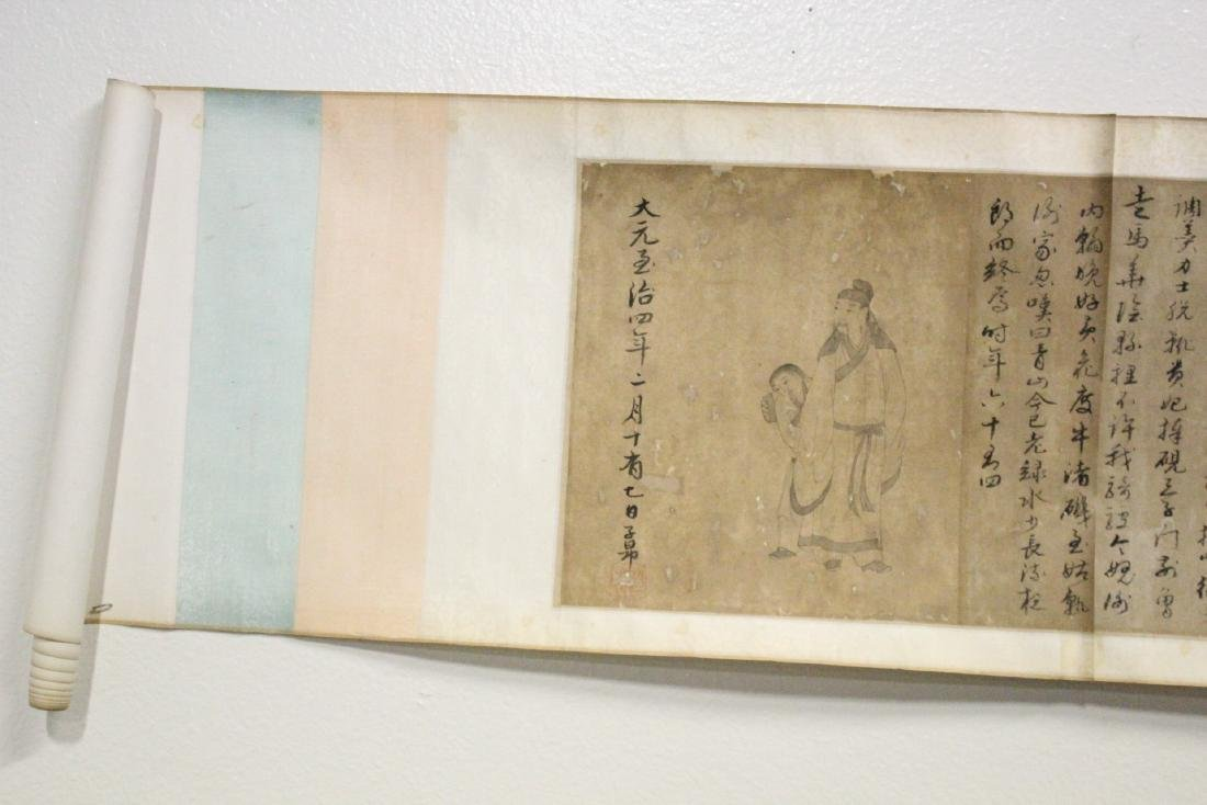 Chinese hand scroll - 2