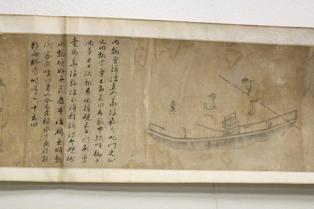 Chinese hand scroll - 3