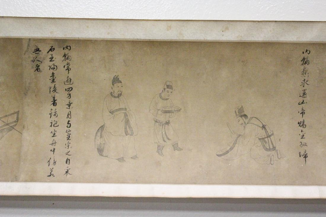 Chinese hand scroll - 4