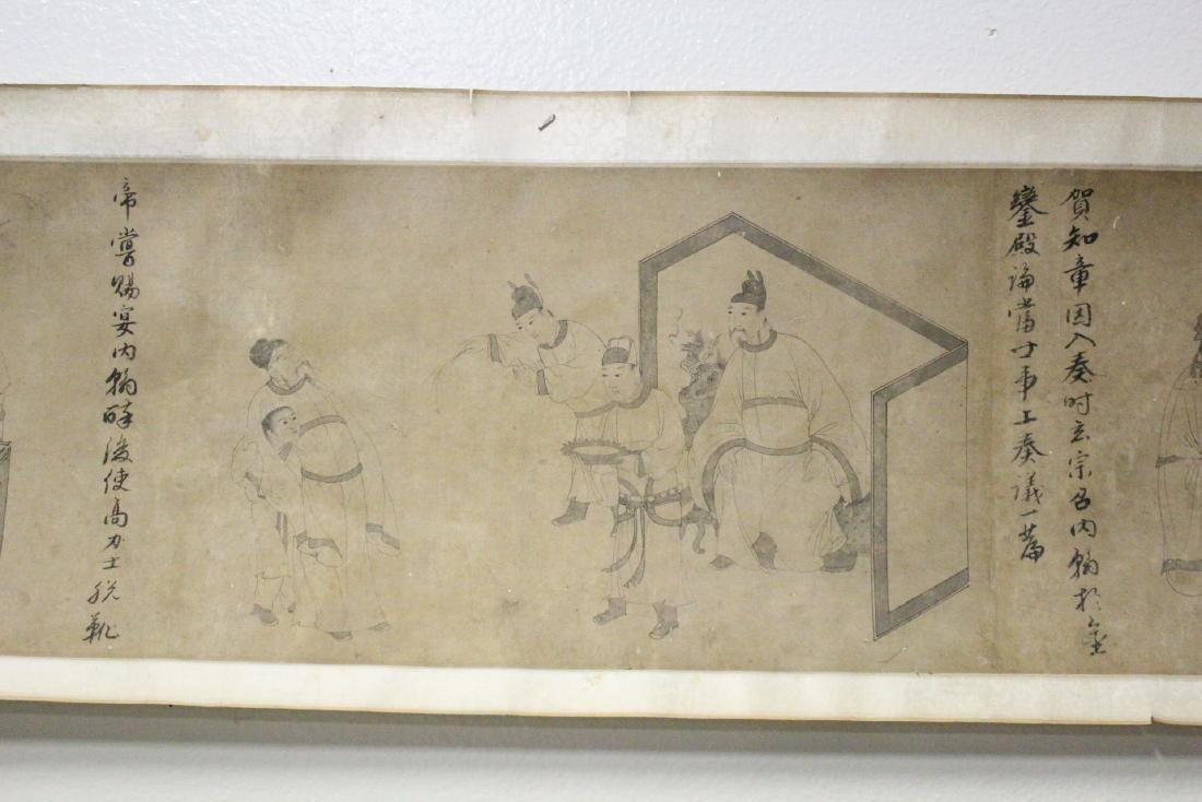 Chinese hand scroll - 6