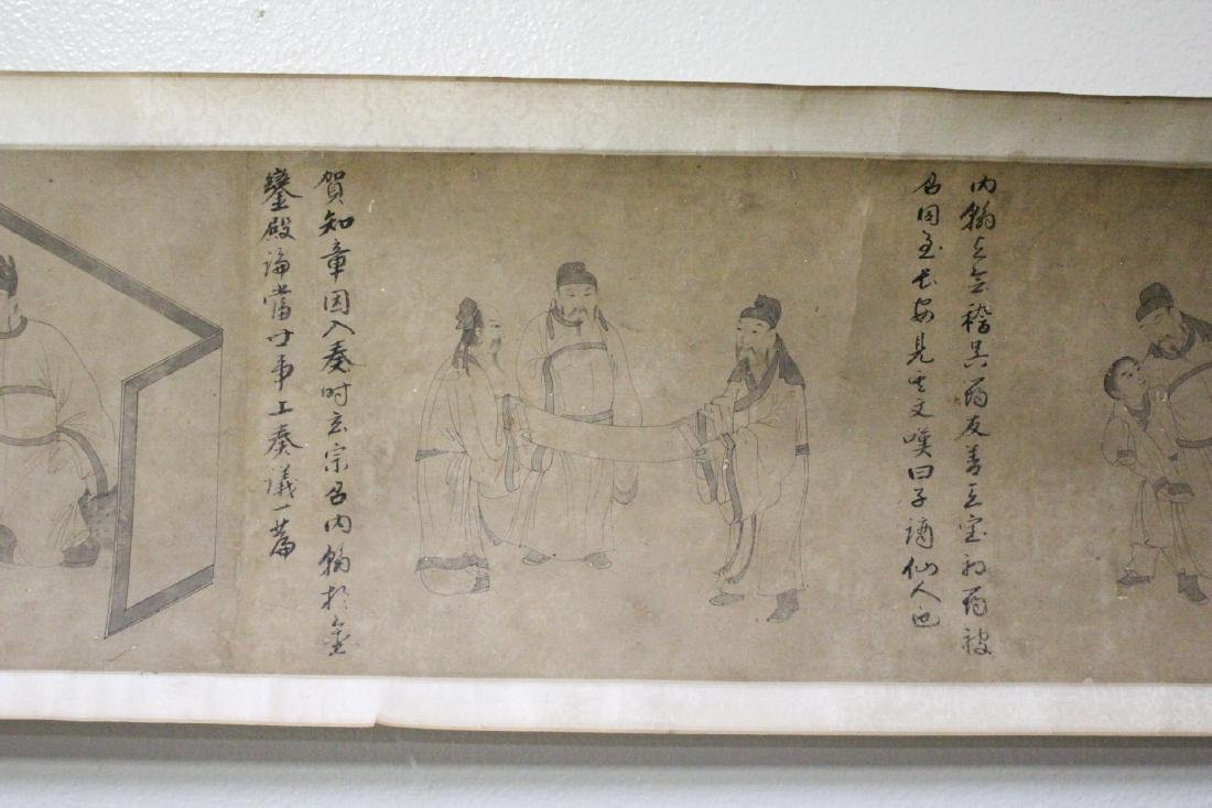 Chinese hand scroll - 7