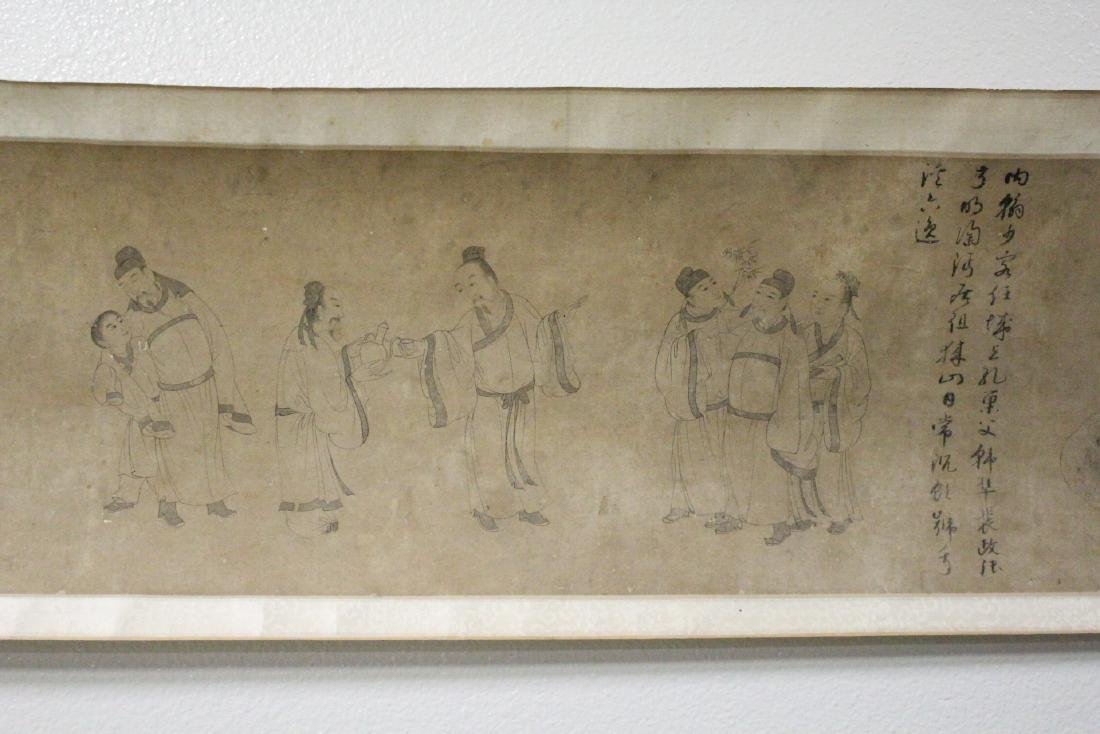 Chinese hand scroll - 8