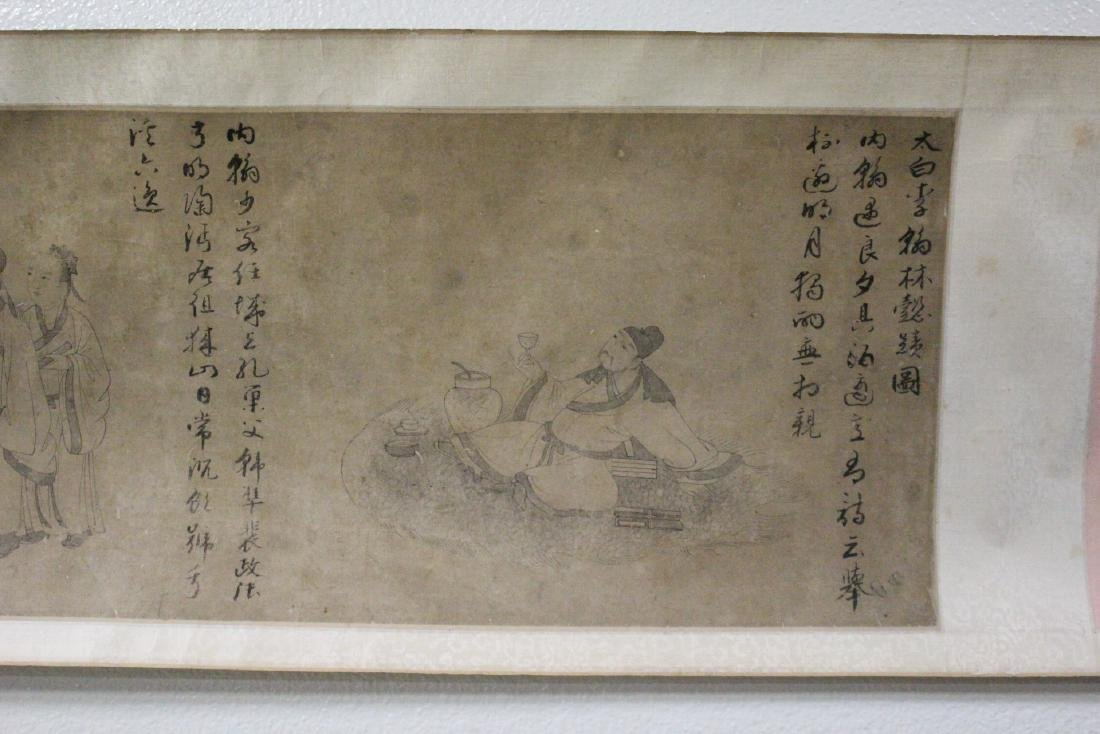 Chinese hand scroll - 9