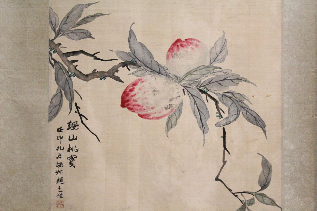 Chinese watercolor panel - 10