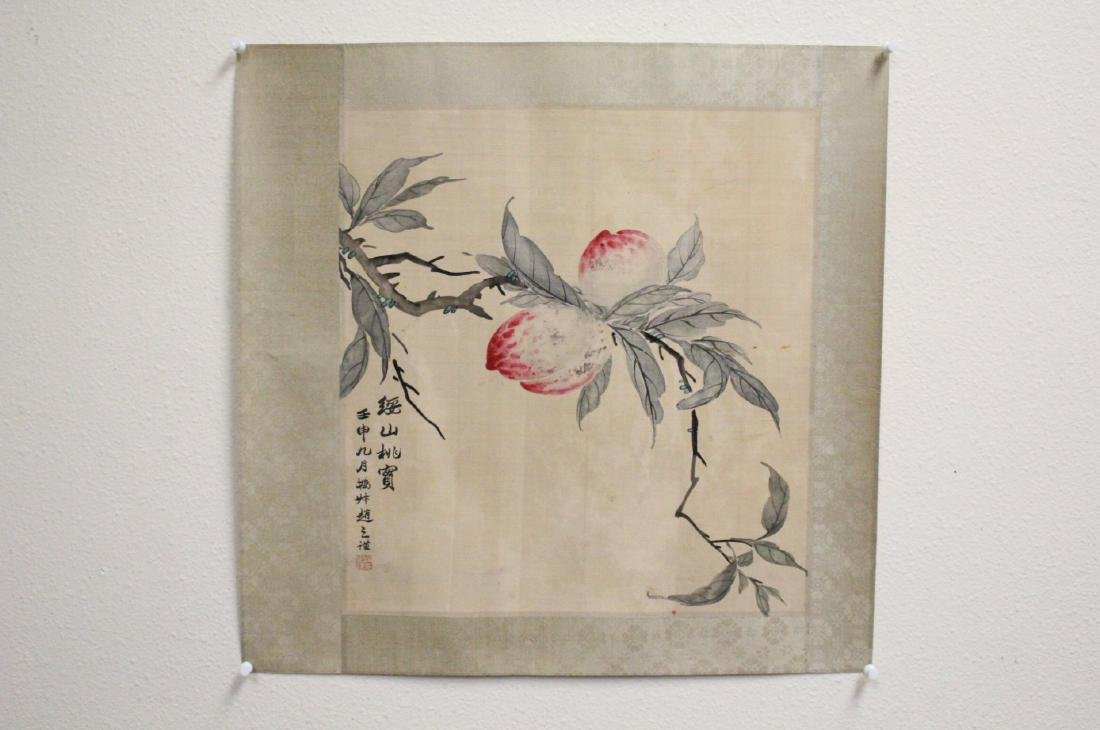 Chinese watercolor panel