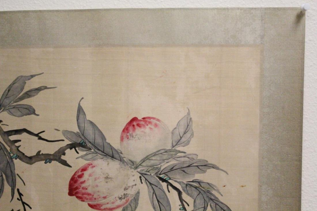 Chinese watercolor panel - 3