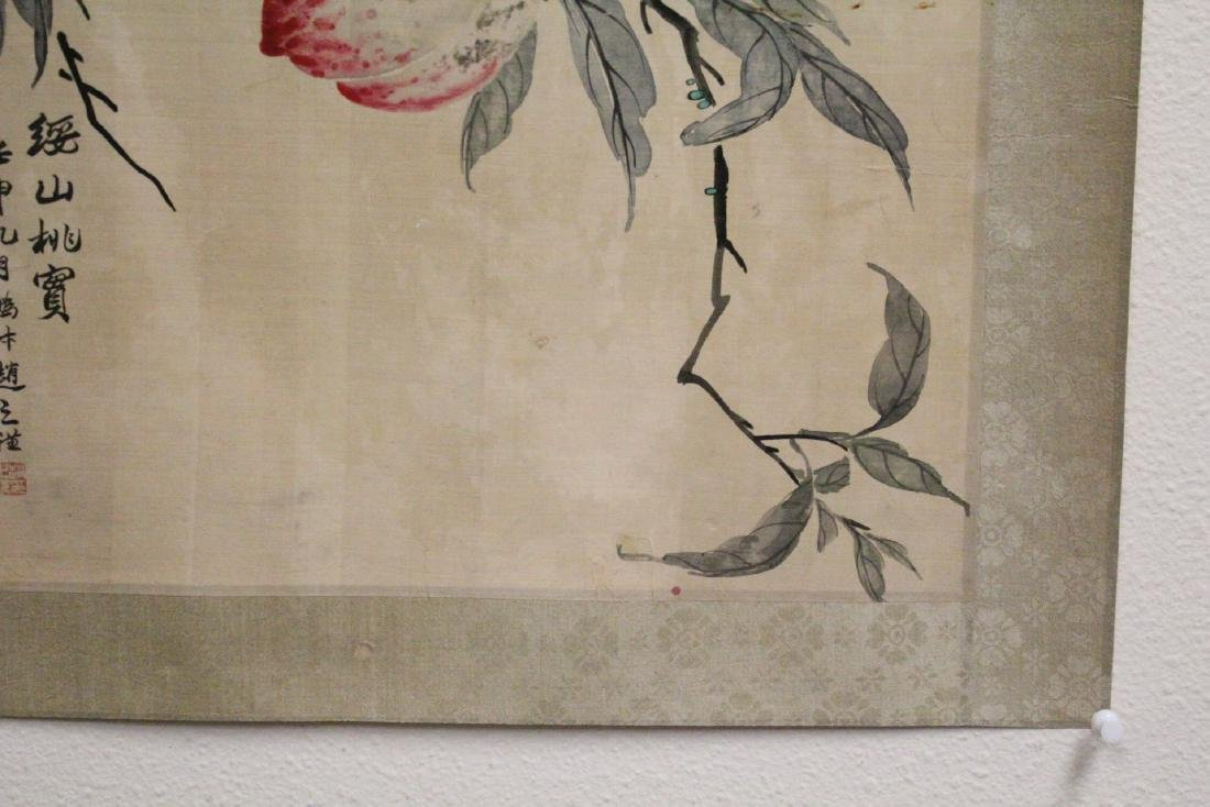 Chinese watercolor panel - 4
