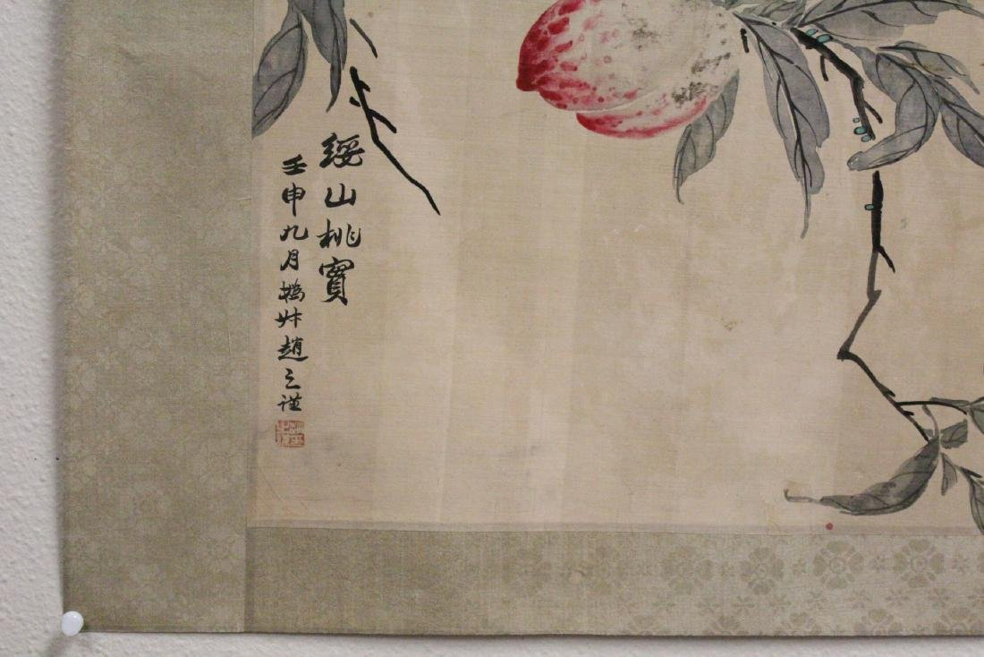 Chinese watercolor panel - 5