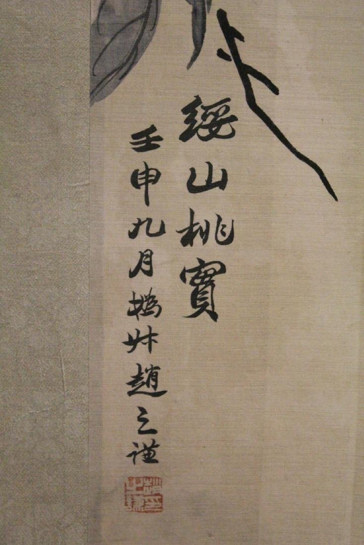Chinese watercolor panel - 9