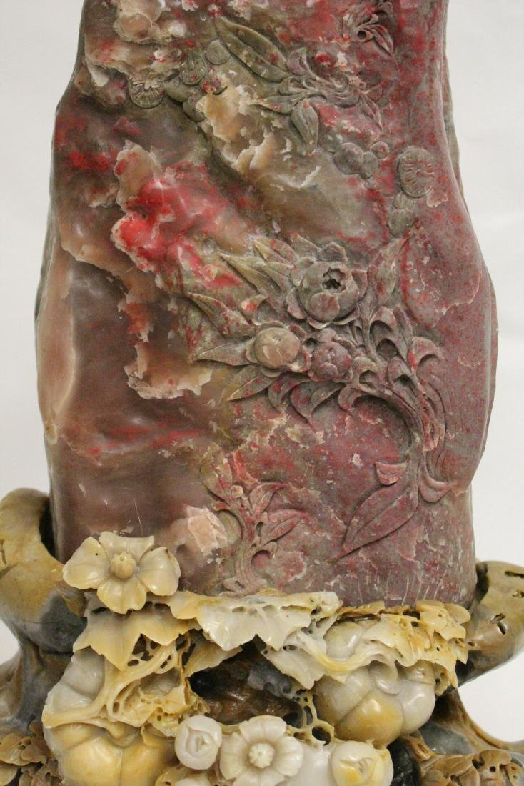 A large Chinese chicken blood stone boulder - 3