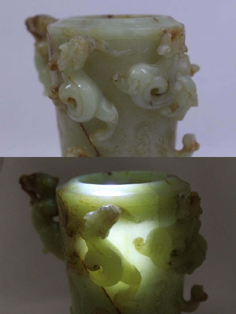 Chinese celadon jade carved tripod censer - 10