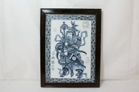 Chinese blue and white porcelain framed plaque