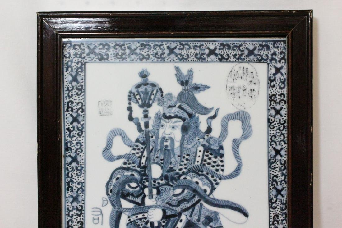 Chinese blue and white porcelain framed plaque - 2