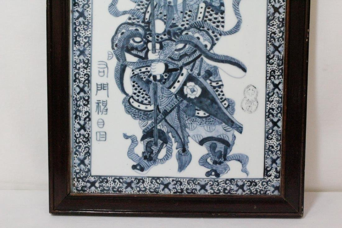 Chinese blue and white porcelain framed plaque - 3