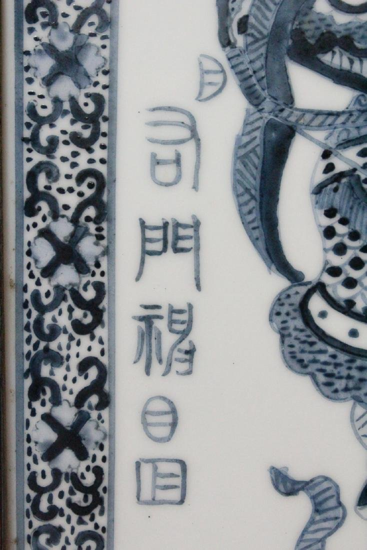 Chinese blue and white porcelain framed plaque - 7