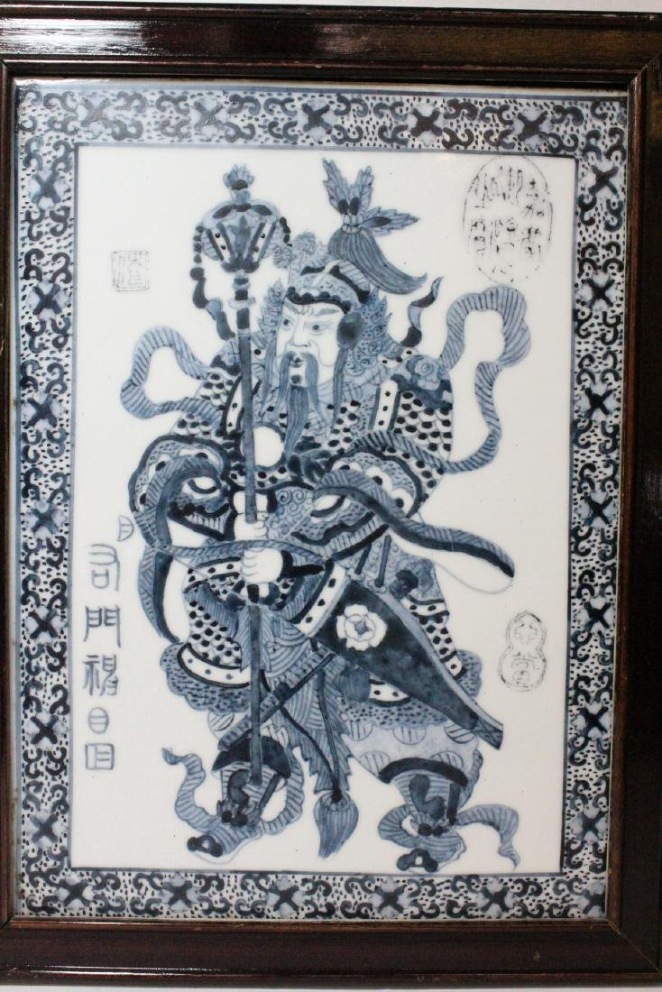 Chinese blue and white porcelain framed plaque - 9