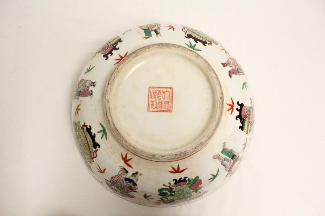 A large Chinese famille rose porcelain bowl - 10