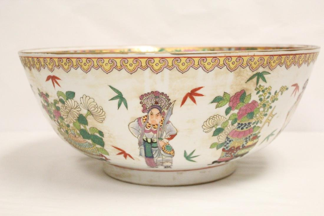 A large Chinese famille rose porcelain bowl - 8