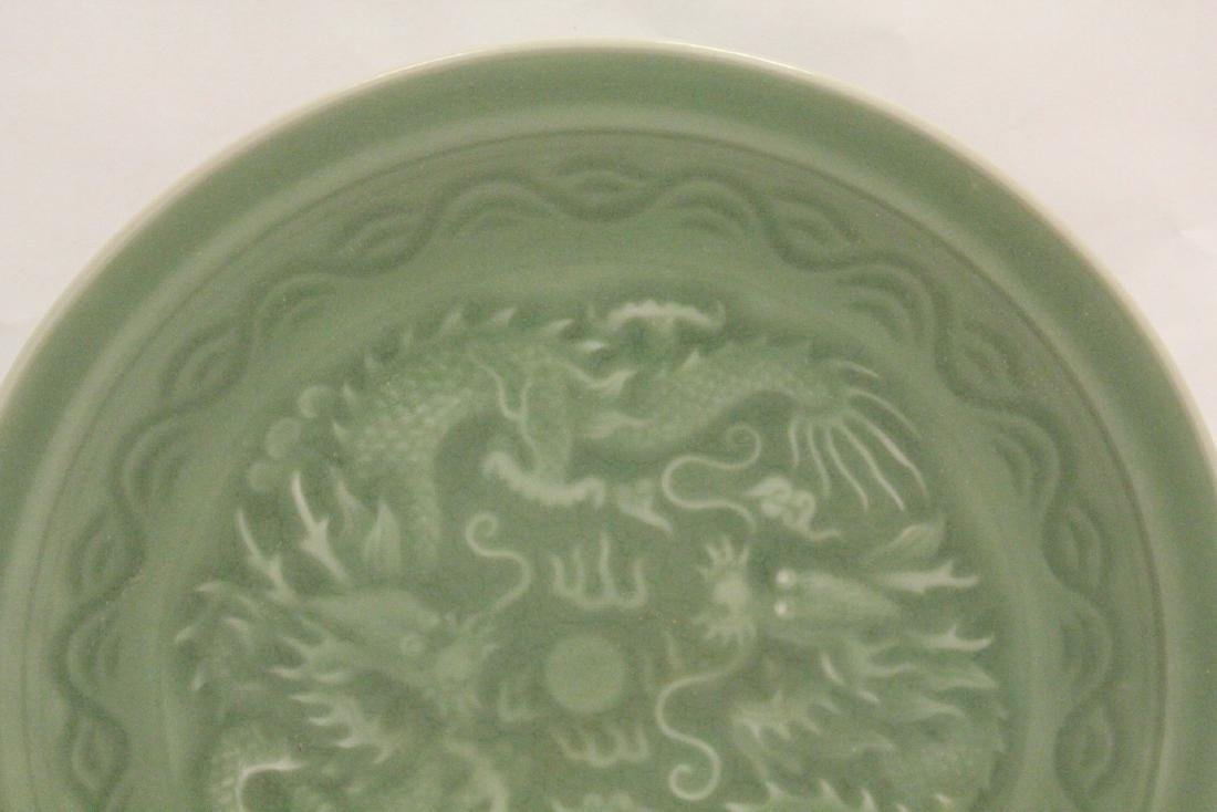 Chinese celadon porcelain plate - 2