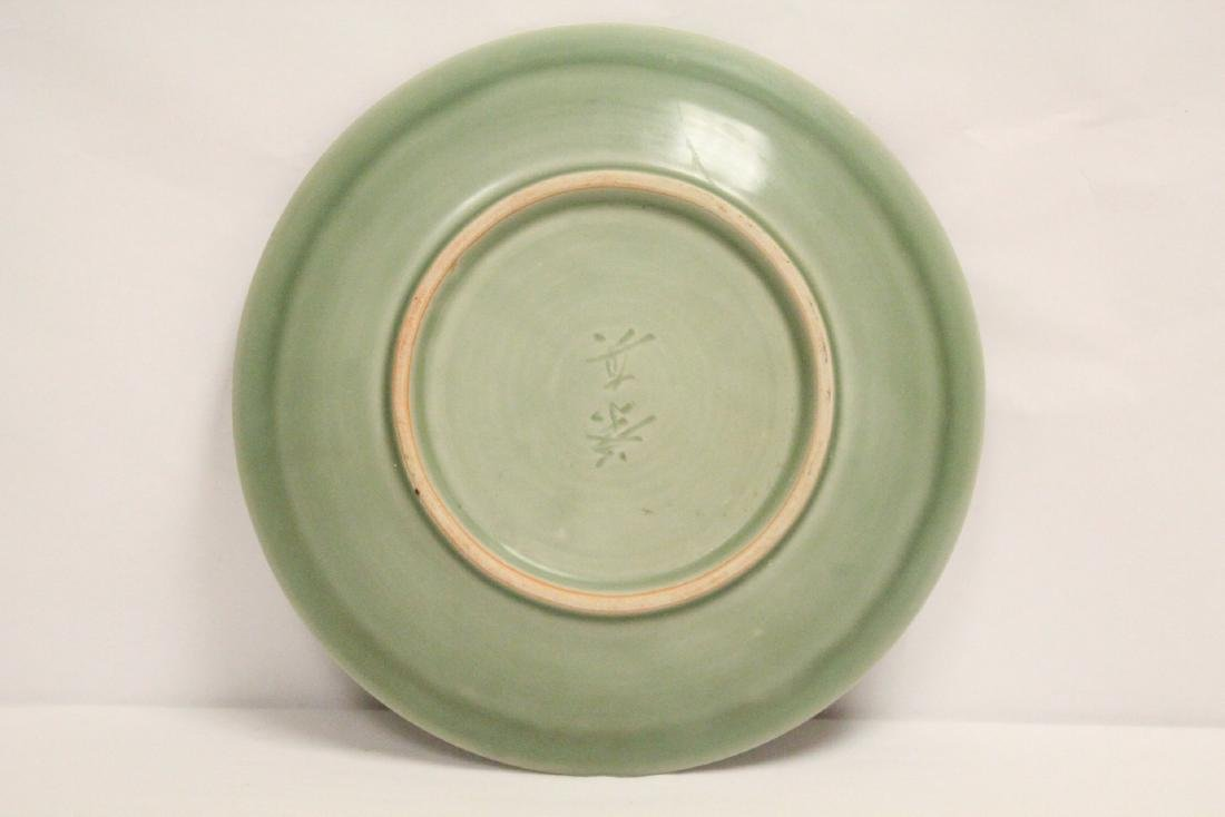 Chinese celadon porcelain plate - 7