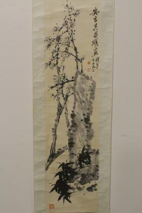 Chinese watercolor panel depicting plume flowers