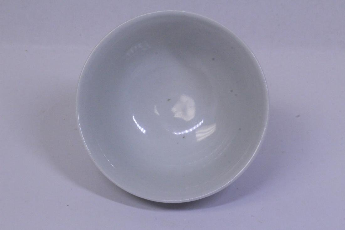 Chinese wucai porcelain tea bowl - 5