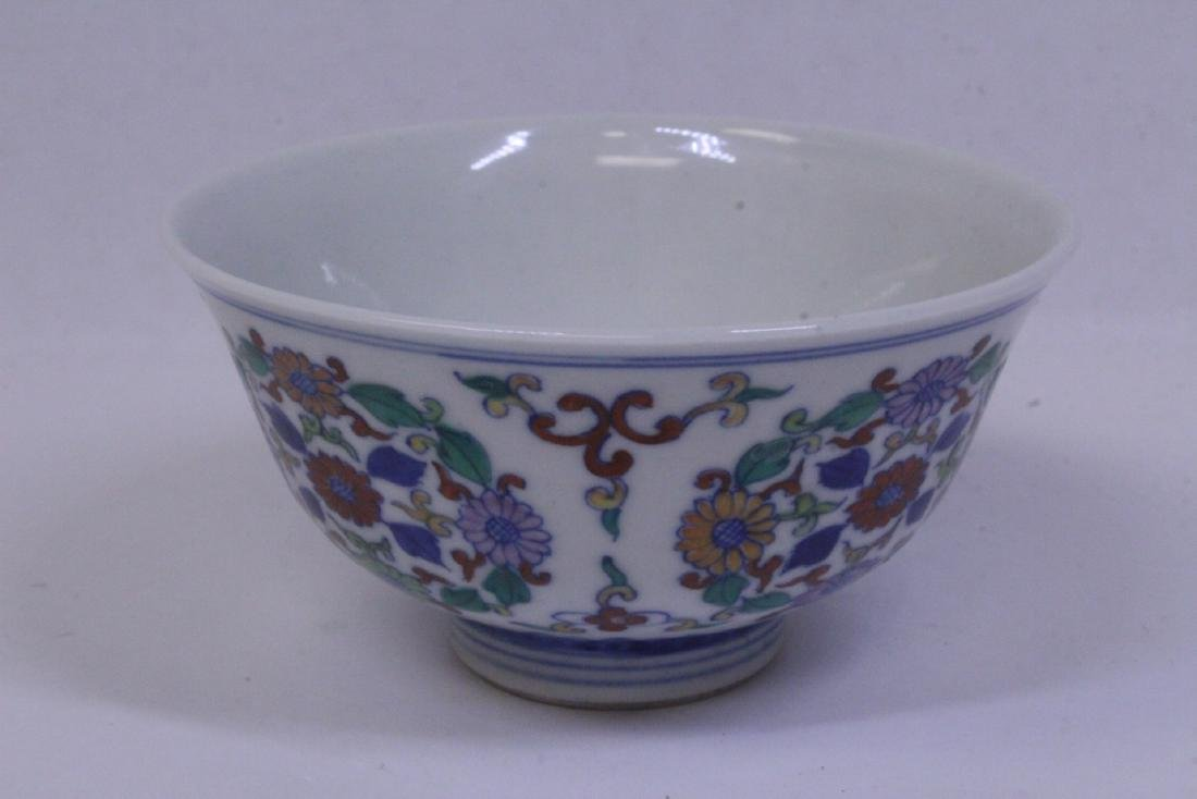 Chinese wucai porcelain tea bowl - 6