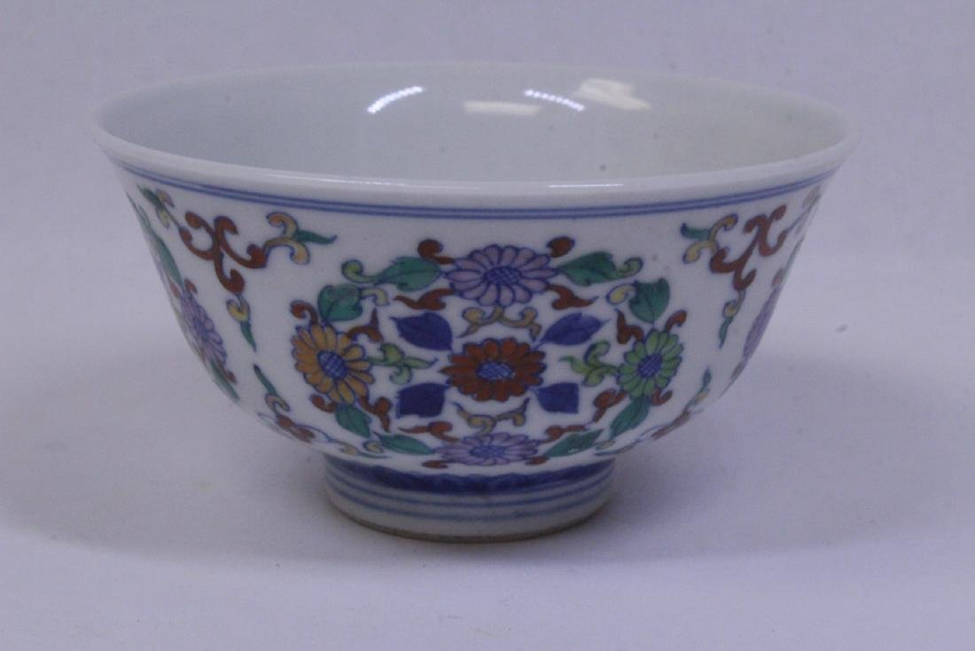 Chinese wucai porcelain tea bowl - 7