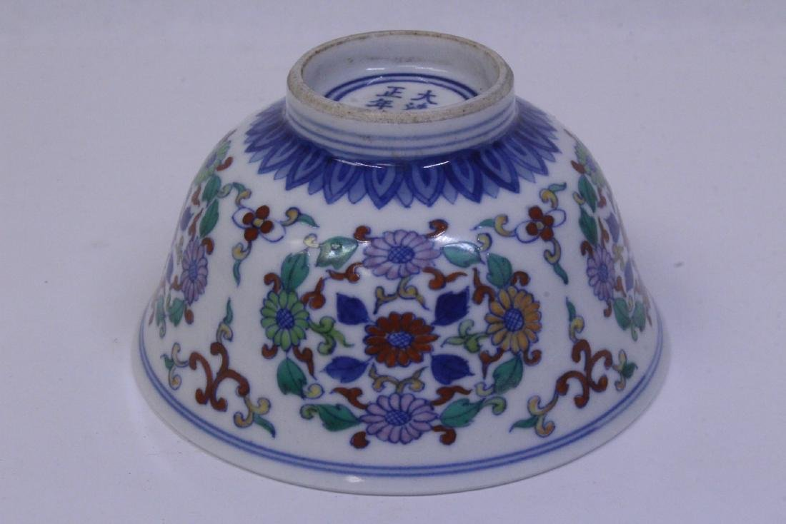 Chinese wucai porcelain tea bowl - 8