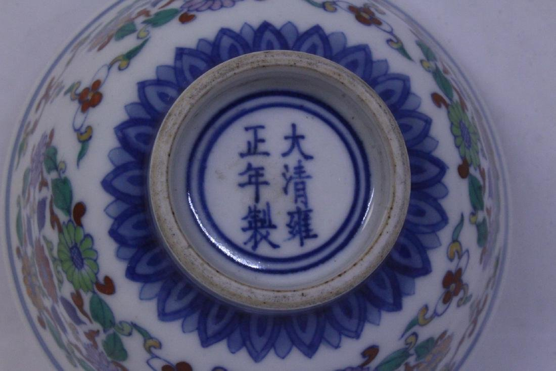 Chinese wucai porcelain tea bowl - 9